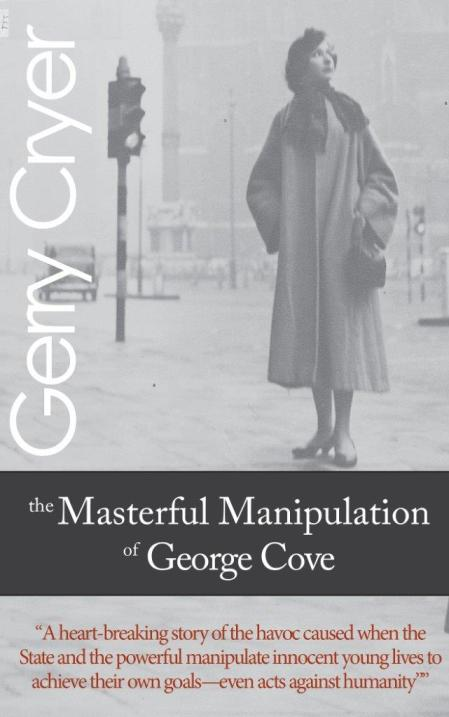 MMGC ebook Front Cover Only